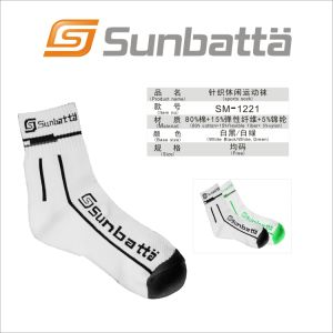 Knit Cotton Sports Sock (1221)