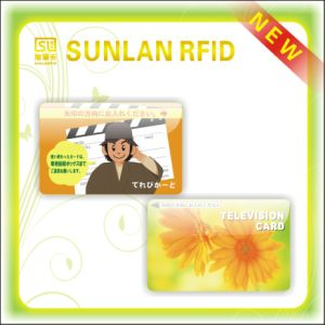 PVC Customized Passive RFID Smart Card pictures & photos