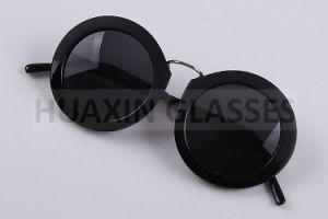 New Style Fashion Glasses (1342)