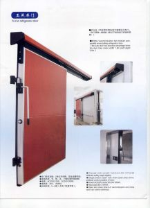 White Cold Room Door with CE Certificate pictures & photos