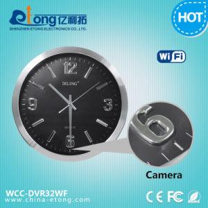 Multi-Function Wall Clock Camera (WCC-DVR32WF)