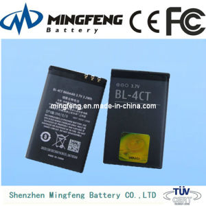 BL-4CT External Lithium Mobile Phone Battery for Nokia 6700S