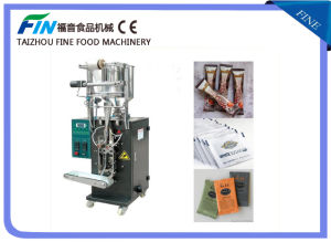 Automatic Grain Weighing Filling and Wrapping Packing Machine pictures & photos