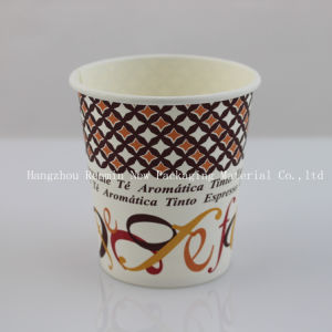Single-Wall Paper Cup with Customized Handle for Hot Drinking-Swpc-43 pictures & photos