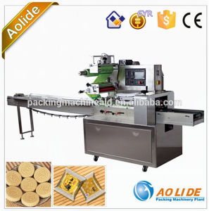 Biscuit Making Machine Price Horizontal Automatic Packing Machine with Good Quality and Cheap Price pictures & photos