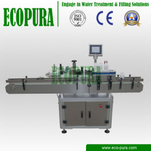Roll Adhesive Labeling Machine pictures & photos