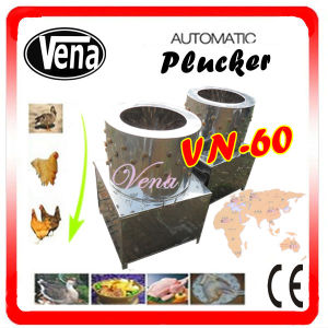 2013 Brand New 100% Unhairing Rate of Feather Plucker with Rubber Fingers for Poultry (VN-60) pictures & photos