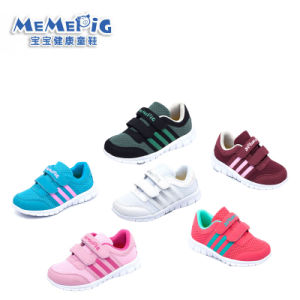 Meme Pig Children′s Shoes, The New Breathable Mesh Cloth Shoes, Light Slippery, Comfortable to Wear