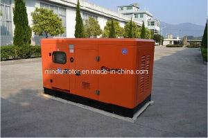 Factory Price! ! ! 50Hz Water Cooled Cummins Diesel Genset Fujian