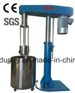 Basket Mill for Coating pictures & photos