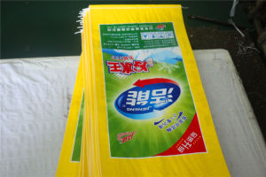 Colorful Print with Lamination PP Woven Bag for Packaging pictures & photos