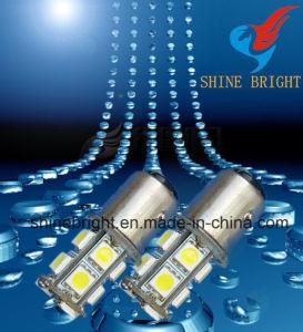 LED Car Tail Lamp (1156/1157 light)