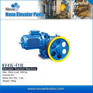 Permenent Magnet Synchronization Gearless Elevator Traction Machine pictures & photos