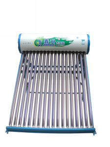 Solar Water Heater (DREAM BLUE 16 TUBES)