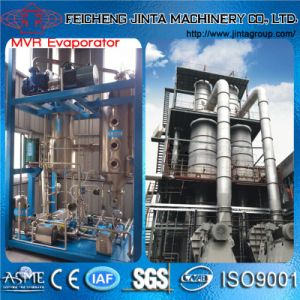 Alcohol Equipment China Good Quality pictures & photos