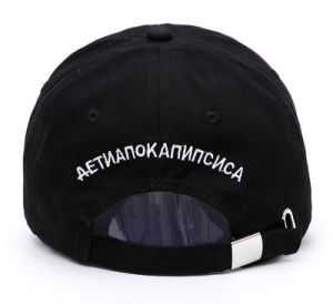 Guangzhou Factory OEM Good Quality Cheap Price 3D Embroidery Snapback Caps pictures & photos