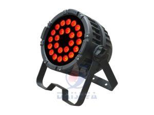 High Power Outdoor LED PAR Can Light