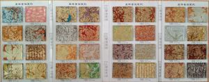 3mm~6mm Gold Foil Glass, Colorful Glass, Decorative Glass pictures & photos