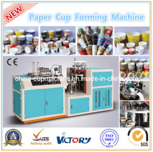 2014 Best Selling Paper Cup Forming Machine