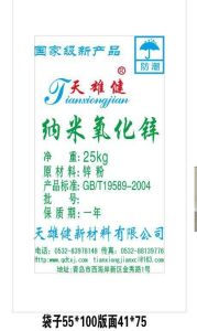 Zinc Oxide with New China Package pictures & photos