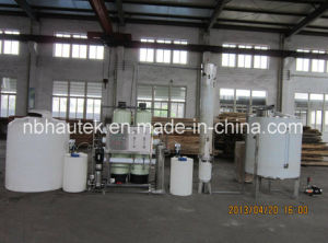 2000bottle/Hour Mineral Water Production Plant pictures & photos