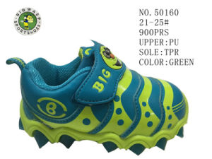 Green Color PU Boy Kid Sneaker pictures & photos