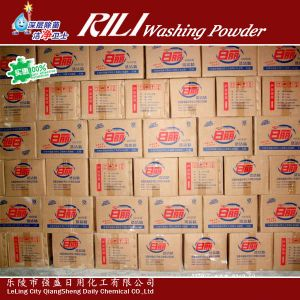 500g Medium Quality Washing Powder for The Middle East