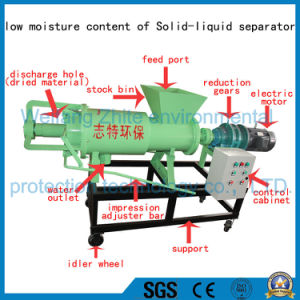 Solid Liquid Separator for Animal Feces Slag pictures & photos