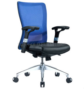 Hot Sale Modern Mesh Fabric Staff Office Chair (SZ-OC177) pictures & photos