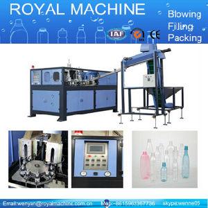 Automatc High Effecient Pet Bottle Blowing Machine pictures & photos