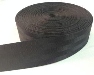 Nylon Seatbelt Webbing (NYW-50BK)
