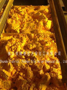 Coating Pigment Py83, Yellow Powder, Organic Pigments