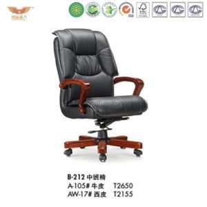 Office Wooden Executive Chair (B-212) pictures & photos