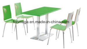 New&Hot Green Color Coffee Shop Furniture pictures & photos