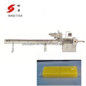 Soap Packing Machine with Feeder (SFA) pictures & photos