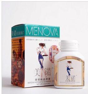 Menova Heyeqianzi Herbs Slimming Capsules pictures & photos