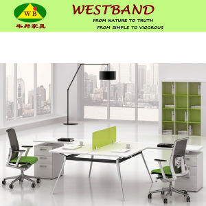 Modern Simple Cheap Office Partition (WB-Bell)
