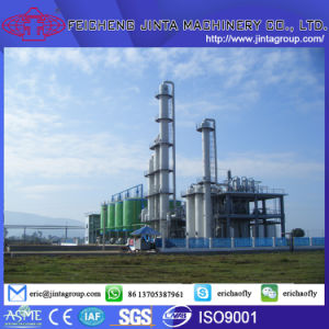 Corn Edible Alcohol Distillation Plant pictures & photos