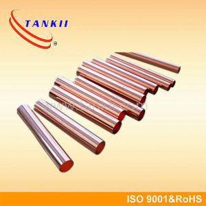 ASTM Sb111 C11000 Seamless Copper Pipe pictures & photos