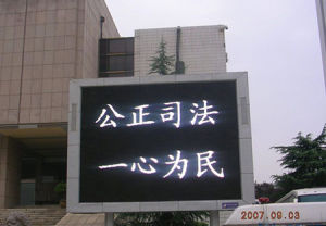 Outdoor White Color P10 LED Display Module pictures & photos