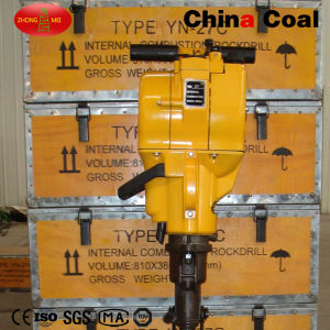 High Efficiency Yn27 Gasoline Rock Drill From China Coal Group pictures & photos
