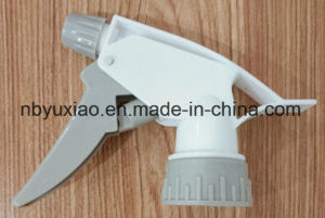 Trigger Sprayer with Power Hand Sprayer (YX-33-1) pictures & photos