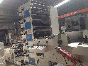 Paper Cup Printing Machine (ZB-650-5C) pictures & photos