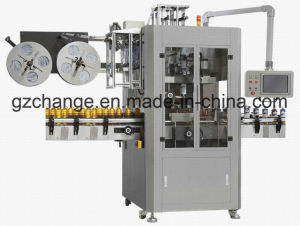 Automatic Juice Beverage Drinks Water Bottles Labeling Machine pictures & photos