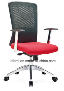 Metal Mesh Modern Office Swivel Staff Chair (B800) pictures & photos