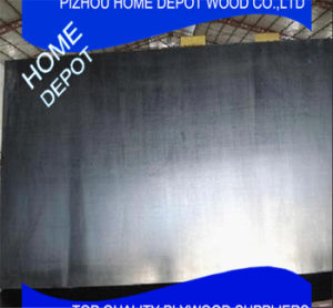 Marine Plywood Sheets, Film Faced Plywood 18mm (Shuttering, Formwork, Construction Timber) pictures & photos