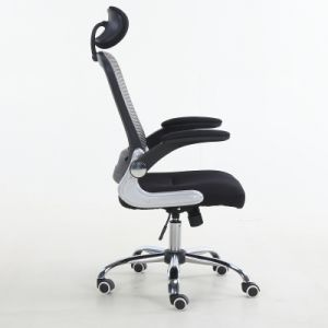 Modern Mesh Swivel Chair with Rotatable Armrest pictures & photos