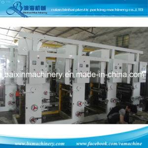 Hot Sale Aluminum Foil Roto-Gravure Printing Machine pictures & photos