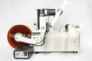Semi-Auto Round Bottle Labeling Machine with Coding From China pictures & photos
