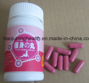 Original Japan Hokkaido Slimming Weight Loss Diet Pill pictures & photos